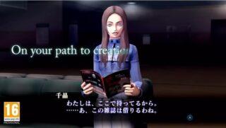 Shin Megami Tensei III Nocturne HD Remaster Reveal Trailer