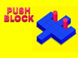 Push Blоck